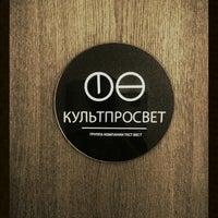 Photo taken at Культпросвет by Maksim M. on 5/19/2014