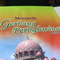 Photo taken at Pejabat Agama Islam Daerah Klang by q g. on 3/25/2017