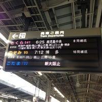 Photo taken at JR新大阪駅 21-22番線ホーム by Takeshi K. on 4/22/2013