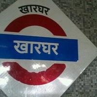 Photo taken at Kharghar Railway Station by HarDik V. on 10/5/2012