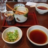 Foto tomada en Kamachiku por かずみん el 5/1/2013
