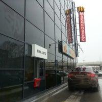 Снимок сделан в McDonald's пользователем Demis K. 11/26/2012