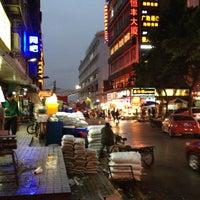 Photo taken at 黄沙水产交易市场 by 大佬咪走 on 12/29/2012