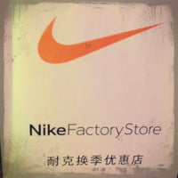 Photo taken at Nike factory store by 大佬咪走 on 10/5/2012