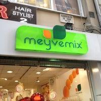 11/15/2012 tarihinde Erdem G.ziyaretçi tarafından Meyvemix'de çekilen fotoğraf
