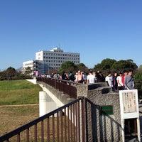 Photo taken at 久留米百年公園 by 96yuichi on 10/12/2013