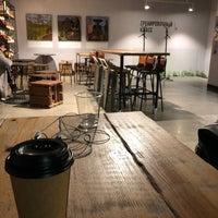 Photo prise au Skuratov, coffee roasters par Яна Х. le3/23/2018