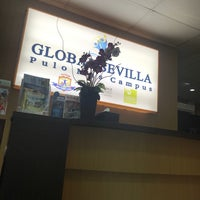 Photo taken at Global Sevilla by  Rully A. on 12/19/2017