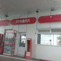 Photo taken at АЗС Лукойл by Илья Б. on 10/6/2012