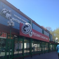 Снимок сделан в Банк Русский Стандарт пользователем Alexandra G. 5/7/2013