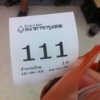 Photo taken at Bangkok Bank by Nimgolf S. on 4/8/2013