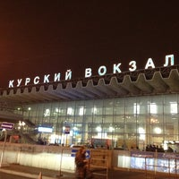 Photo taken at Kursky Rail Terminal by Вероника🎀 on 11/17/2012