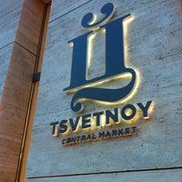 Снимок сделан в Tsvetnoy Central Market пользователем Dasha L. 4/14/2013
