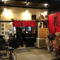 Photo taken at Ramen Nagayama by Naoki A. on 2/14/2013