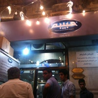 Photo taken at Habibah Sweets by Waleed M. on 7/13/2013