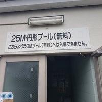 Photo taken at 静岡市清水総合運動場 屋外プール by 4XMD m. on 8/15/2018