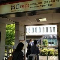 Photo taken at Kazamatsuri Station (OH49) by Shoko on 4/29/2013