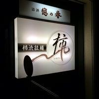 Photo taken at 柿渋拉麺 柿や by Shoko on 6/27/2014