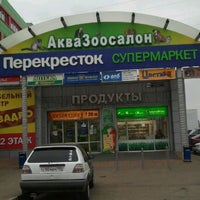 Photo taken at Перекресток by Dimka on 10/24/2012