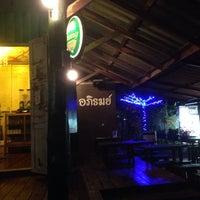 Photo taken at อภิรมย์ by Bossthp on 2/11/2014