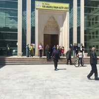 Photo taken at Van Merkez Anadolu İmam Hatip Lisesi by .... on 4/16/2017