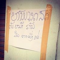 Photo taken at Nong Duang Market by Kitsada S. on 12/4/2012