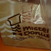 Photo taken at Mister Donut Lampthong Rayong by Pinn P. on 10/17/2012