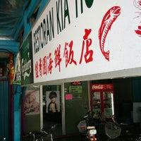 Photo taken at 佳香园海鲜饭店 by Sean Lim 小. on 5/9/2015
