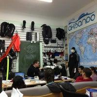 Photo taken at Аквапро by Илья К. on 11/11/2012