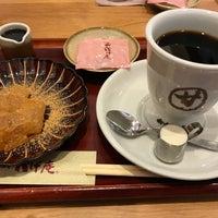 Foto tomada en コメダ和喫茶 おかげ庵 あざみ野ガーデンズ店 por Chie K. el 12/22/2017