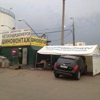 Photo taken at Шиномонтаж by Геннадий Х. on 5/16/2013