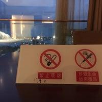 Photo taken at Taizhou International Hotel by Michał R. on 8/24/2015