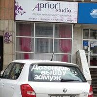 Photo taken at Сбербанк by Kseniya on 5/6/2013