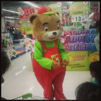 Photo taken at Big C by Jirapat I. on 3/22/2014