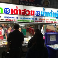 Photo taken at เจ๊กอย นํ้าเต้าหู้-นมสด by มาร์ช อ. on 12/20/2016