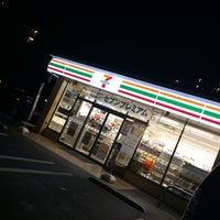 Photo taken at 7-Eleven by 4EveR っ. on 6/21/2017