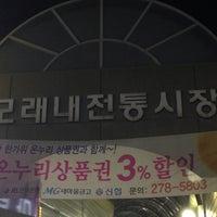 Photo taken at 모래내시장 by Sam C. on 1/9/2014