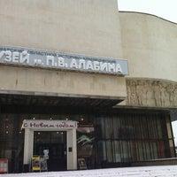 Photo taken at Samara State History Museum by Konstantin K. on 1/20/2013