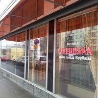 Photo taken at Weeruska by Petro V. on 4/13/2013