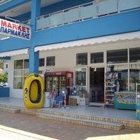 Photo taken at Super Market Παρμακλής by Argyris P. on 1/2/2013