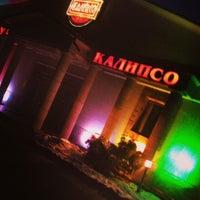 Снимок сделан в Каліпсо / Calypso пользователем Olenina💎 2/25/2013