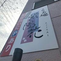 9/2/2018にmasaruがらぁ麺 紫陽花で撮った写真