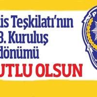 Photo taken at Üniversite Birliği by Zeki G. on 4/10/2013