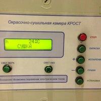 "Photo taken at ОАО ""АК Транснефть"" by Vitalia G. on 12/19/2013"