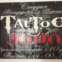 Photo taken at Tattoo 3000 by Maksim on 9/30/2012