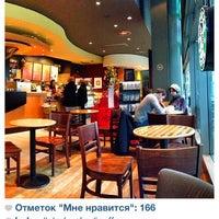 Das Foto wurde bei Starbucks von Lerlev am 12/27/2012 aufgenommen