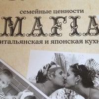 Снимок сделан в Мафия пользователем Valeriya K. 11/5/2012