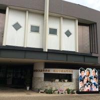 Photo taken at 羽島市歴史民俗資料館・映画資料館 by Fujita A. on 9/26/2018
