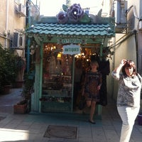 Photo taken at Antiques by 77com on 12/9/2012