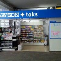 Photo taken at ローソン LAWSON+toks 綱島駅店 by Yokoyama K. on 10/19/2012